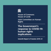 BIHR Explainer: JCHR Report on The Government's response to COVID-19: human rights implications